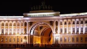 Quadrato del palazzo Immagine Stock