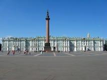 Quadrato del palazzo a St Petersburg La Russia Immagini Stock Libere da Diritti