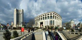 Quadrato dell'università Fotografie Stock Libere da Diritti