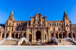 Quadrato della Spagna Plaza de Espana, Siviglia, Spagna immagini stock libere da diritti
