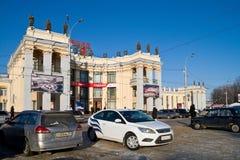 Quadrato della stazione in Voronezh Immagini Stock Libere da Diritti