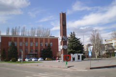 Quadrato di città di Melitopol Fotografia Stock Libera da Diritti
