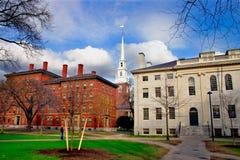 Quadrato di Harvard, S.U.A. Immagini Stock