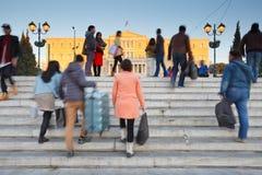 Quadrato di sintagma, Atene Immagine Stock Libera da Diritti