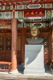 Quadrato di Sun Yat-sen del torso Fotografie Stock Libere da Diritti