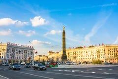 Quadrato di vittoria a Minsk, Belarus Fotografia Stock Libera da Diritti