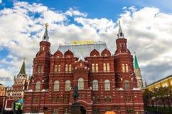 Quadrato rosso di Mosca Immagini Stock Libere da Diritti