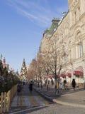 Quadrato rosso di Mosca nell'inverno Fotografie Stock Libere da Diritti