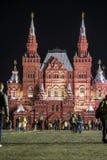 Quadrato rosso a Mosca alla notte fotografia stock
