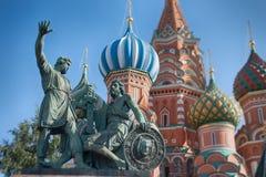 Quadrato rosso a Mosca concentrare fotografie stock libere da diritti