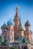 Quadrato rosso a Mosca concentrare immagine stock libera da diritti