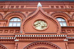 Quadrato rosso a Mosca Russia Fotografia Stock