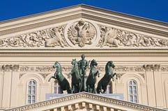 The Quadriga on the Bolshoi Royalty Free Stock Images