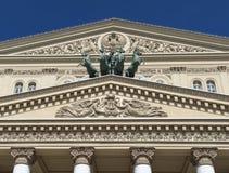 Quadriga, Bolshoi Theater Royalty Free Stock Photography