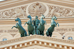Quadriga op de bouw van het Bolshoi-theater in Moskou Royalty-vrije Stock Afbeeldingen