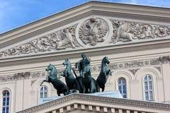 Quadriga op de bouw van het Theater Bolshoi Royalty-vrije Stock Afbeelding