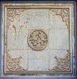 Quadro antigo da arte no templo Foto de Stock Royalty Free