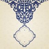 Quadro barroco do vetor no estilo vitoriano. Imagem de Stock Royalty Free