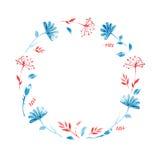 Quadro da flor da aquarela do vetor Imagens de Stock Royalty Free