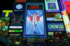 Quadro de avisos de Glico em Osaka, Japão Imagem de Stock Royalty Free