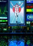 Quadro de avisos de Glico em Osaka, Japão Foto de Stock