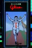Quadro de avisos de Glico em Osaka, Japão Fotografia de Stock Royalty Free