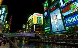 Quadro de avisos de Glico em Osaka, Japão Imagens de Stock Royalty Free