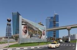 Quadro de avisos em Dubai Imagem de Stock Royalty Free