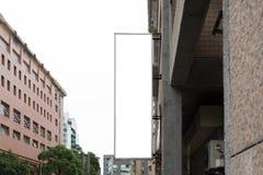 Quadro de avisos na rua Imagens de Stock Royalty Free