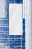 Quadro de avisos - projeto urbano Imagens de Stock Royalty Free