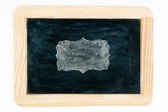 Quadro de madeira do quadro do vintage isolado no branco Imagens de Stock