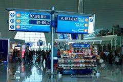 Quadro de mensagens no aeroporto de Dubai Imagem de Stock Royalty Free