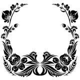 Quadro decorativo Imagem de Stock Royalty Free