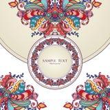 Quadro decorativo do ornamental da garatuja do vetor abstrato Imagens de Stock Royalty Free