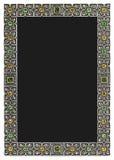 Quadro do metal com ornamento floral e gemas Lugar para a foto Fotografia de Stock