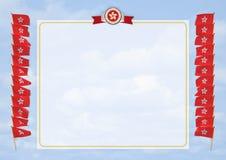Quadro e beira com bandeira e brasão Hong Kong ilustração 3D Imagem de Stock