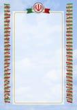 Quadro e beira com bandeira e brasão Irã ilustração 3D Fotos de Stock