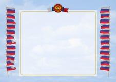 Quadro e beira com bandeira e brasão Rússia ilustração 3D Fotografia de Stock Royalty Free