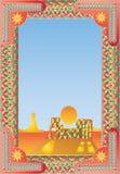 Quadro e beira do deserto ilustração royalty free