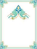 Quadro elegante e à moda da beira ilustração royalty free