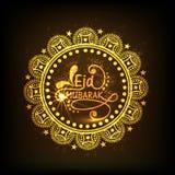 Quadro floral dourado para a celebração do festival de Eid Imagens de Stock
