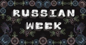 Quadro indicador da semana do russo Foto de Stock
