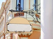 Quadro indicador em branco Imagens de Stock Royalty Free