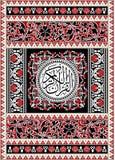Quadro no estilo do leste árabe. Foto de Stock Royalty Free