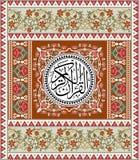 Quadro no estilo do leste árabe. Imagem de Stock