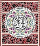 Quadro. Ornamento no estilo do leste árabe. Imagem de Stock