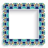 Quadro quadrado do mosaico Fotografia de Stock Royalty Free