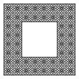 Quadro quadrado do teste padrão árabe de quatro por quatro blocos Fotos de Stock