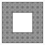 Quadro quadrado do teste padrão árabe de quatro por quatro blocos Imagens de Stock