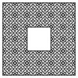 Quadro quadrado do teste padrão árabe de três por três blocos Imagem de Stock Royalty Free
